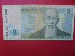 KAZAKHSTAN 3 TENGE 1993 CIRCULER (B.9) - Kazakhstan