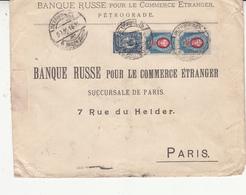 Russie  Guerre 1914/18    Enveloppe Vers La France     Censure 2 Scan - 1857-1916 Impero
