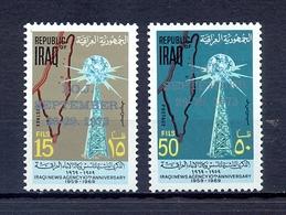 Iraq/Irak 1973 - Stamps 2v - 10th Aniversary Of Iraqi News Agency- MNH** Ecellent Quality - Iraq