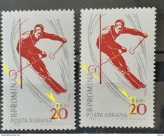Errors Romania 1961  , MI 1952 , Sky, Mountain Sport, Variety Errors Mnh, With Moving Stick,  Word ``bani`` Mnh - Variedades Y Curiosidades