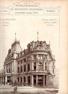 Monographies De Batiments Modernes N° 90 : Banque De L'Union Suisse à St Gall (Suisse) - Architecture