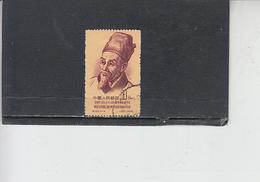 CINA  1955 - Saggi - 1949 - ... Repubblica Popolare