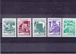 BULGARIE 1976 PLAN  Yvert  2225-2229 NEUF** MN - Bulgarien