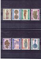 BULGARIE 1976 ART THRACE  Yvert  2238-2245 NEUF** MN - Bulgarien