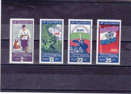 BULGARIE 1977 LIBERATION DU JOUG TURC Yvert 2342-2345 NEUF** MNH - Bulgarien