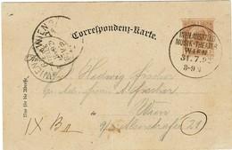 1892, Privat-GSK Mit Pass.  So.-Stp. ,    A2706 - 1850-1918 Empire