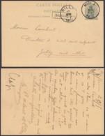 "BELGIQUE EP 5c OBL AMBULANT "" MIDI 6  10/05/1892""+ GRIFFE NAMUR VERS GILLY  (DD) DC-5028 - 1884-1891 Léopold II"