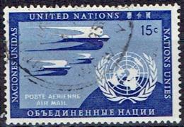 UNITED NATIONS # FROM 1951 STAMPWORLD 14 - New-York - Siège De L'ONU