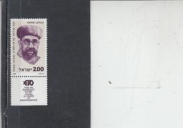 ISRAELE  1978 - Yvert 708 - Ouziel - Israele
