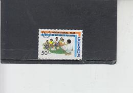 UGANDA  1981 - Yvetrt 273 -  Handicap - Uganda (1962-...)