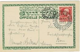 1911, Privat-Sonder-GSK 10 H. , So.-Stp. ,    A2713 - 1850-1918 Empire