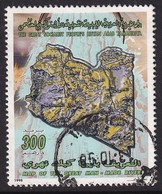 Libya 1998, Minr 2584, Vfu - Libia