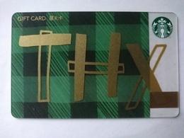 China Gift Cards, Starbucks, 100 RMB, 2016 (1pcs) - Gift Cards