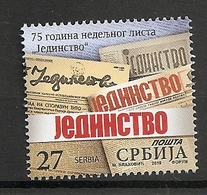 SERBIA 2019,75 Years Anniversary Weekly Newspaper Jedinstvo Stamp,MNH - Serbie