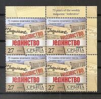 SERBIA 2019,75 Years Anniversary Weekly Newspaper Jedinstvo Stamp,MNH - Serbien