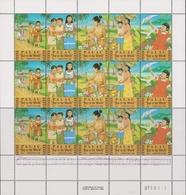Palau 159-03 1986 Christmas, Sheetlet, Mint Never Hinged - Christmas