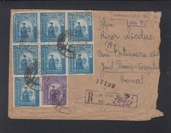 Romania Field Post Cover Odessa Ukraine 1944 - Storia Postale Seconda Guerra Mondiale