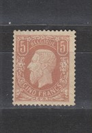 COB 37A * Neuf Avec Charnière Gomme D'origine - 1869-1883 Léopold II