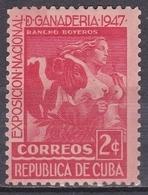 CUBA 1947 297 ** MAMMIFERES - Timbres