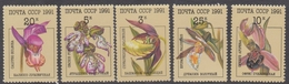 Russia 1991 Orchids, MNH - Orchids