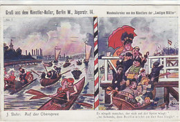 Gruss Aus Dem Künstlerkeller Berlin - Sign. J.Bahr - 1910       (191204) - Autres Illustrateurs
