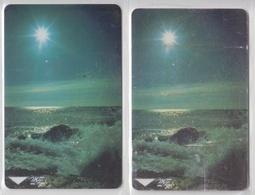 UKRAINE 1998 MIDNIGHT SUN SEA 2 DIFFERENT CARDS VERY RARE - Ukraine