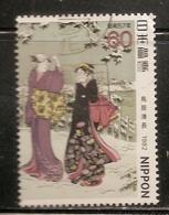 JAPON OBLITERE - 1926-89 Emperor Hirohito (Showa Era)