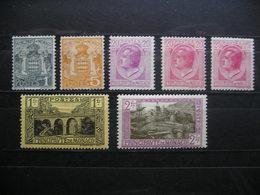 MONACO Prince Louis II 1924-6 MNG,MH,MNH - Monaco