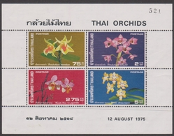 Thailand  SS 6 1975 Orchids Miniature Sheet, Mint Never Hinged - Orchids