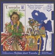Tuvalu 744 1995 Jakarta 95 Flowers Miniature Sheet, Mint Never Hinged - Unclassified