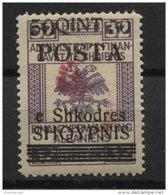 ALBANIA, OVERPRINT COMET, 50 QUINT 1919, NH - Albanien