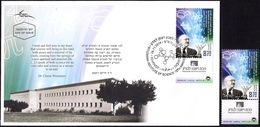 ISRAEL 2019 - Weizmann Institute Of Science 70th Anniversary - A Stamp With A Tab - MNH & FDC - Chemistry