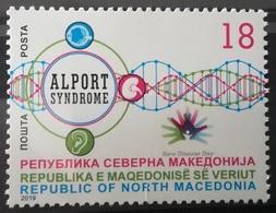 MACEDONIA NORTH 2019 Alport Syndrome MNH - Macedonië