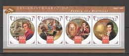 ST1045 2015 GUINE GUINEA-BISSAU FAMOUS PEOPLE 245 ANNIVERSARY LUDWIG VAN BEETHOVEN 1KB MNH - Muziek