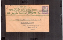 CEYLON 1956 TO INDIA COVER ADVERTISEMENT CANCELLATION 6579 COLOMBO TO RAMNAD - Ceylon (...-1947)