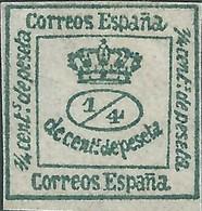 Spagna-Spain,Spanish 1877 Newspaper Stamp ¼C-Original Gum - Ungebraucht