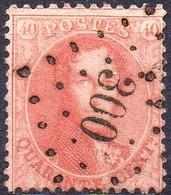 N° 16A (tanding 12 1/2 X 13 1/2) Met Afstempeling Pt 300 PUERS (COBA + 60,00 €) - 1863-1864 Medaillen (13/16)