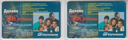 UKRAINE UKRTELECOM WE MAKE DISTANT AS CLOSE 2 DIFFERENT CARDS - Ukraine