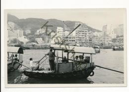 Unknown - Unbekannt - Zoekplaatje - Asia ??? [AA26-1.844 - Postkaarten