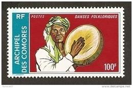 Comores N°104A N** LUXE Cote 125 Euros !!!RARE - Comores (1950-1975)