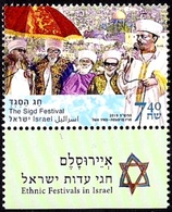 ISRAEL 2019 - Ethnic Festivals In Israel - The Sigd Festival - A Stamp With A Tab - MNH - Celebrations