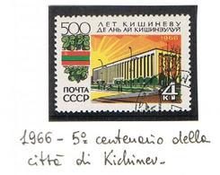 URSS - SG 3342  - 1966  500^ ANNIVERSARY OF KISHINEV    -  USED°  - RIF. CP - 1923-1991 USSR