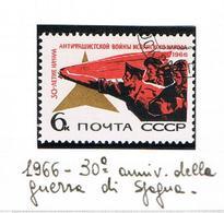 URSS - SG 3361 - 1966  SPANISH CIVIL WAR   -  USED°  - RIF. CP - 1923-1991 USSR