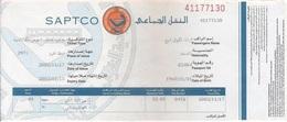 Saudi Arabia, Long Distance Bus Ticket, Mecca To Medina - Wereld