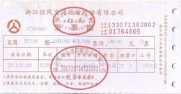 China Bus Ticket, Shanghai To Yiwu - Wereld