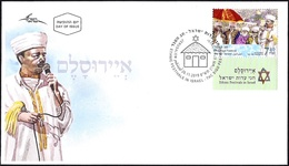 ISRAEL 2019 - Ethnic Festivals In Israel - The Sigd Festival - A Stamp With A Tab - FDC - Celebrations