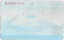 China Express Train (G-7334) Ticket, Yiwu To Shanghai - Monde