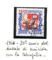 URSS - SG 3249 - 1966  SOVIET-MONGOLIAN TREATY    -  USED°  - RIF. CP - 1923-1991 USSR