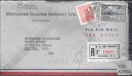 WESTANER TRADING COMPANY LTD. MONTEVIDEO URUGUAY REGISTERED AIR MAIL A TRANSMARES CORPORATION NEW YORK USA 1945 - Uruguay