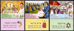 ISRAEL 2019 - Ethnic Festivals In Israel - The Mimouna, The Sehrane & The Sigd - 3 Stamps With Tabs - MNH - Celebrations